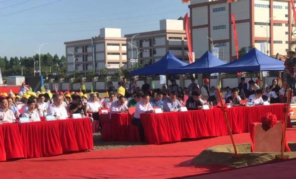 海南佳元杭萧生产基地正式开建