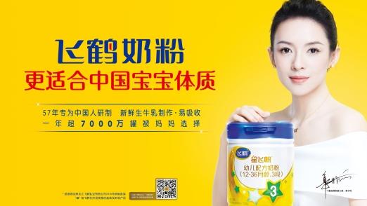 再度突破行业想象,飞鹤《新鲜育儿观》第二季颠覆回归,解决中国父母育儿焦虑