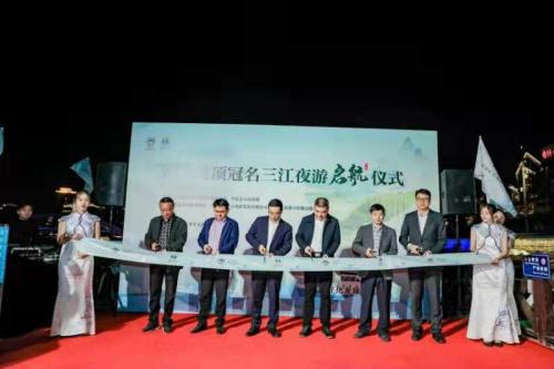 """""""开化龙顶""""从宁波""""三江夜游""""正式启航浙东南市场"""