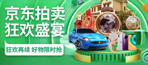 京东生活服务11.11战报:新车成交额同比增长318% SUV车型同比增