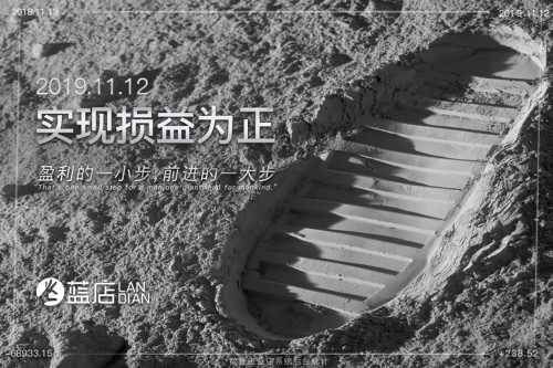 """蓝店迎战双11亮出""""新牌"""":末端服务全面升级,返利寄件协同助推"""