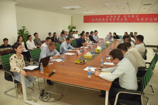 益海嘉里餐饮发展:用严苛的标准确保产品质量和食品安全