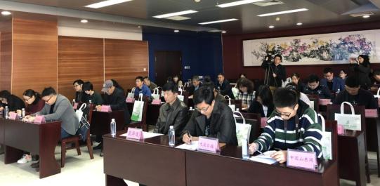第二十届国际果蔬·食品博览会新闻发布会8日在烟台召开