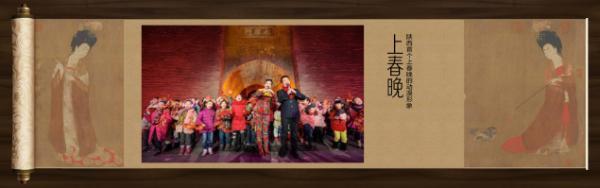 """网红""""唐妞""""亮相DIGIX TALK 一起探讨潮起来的传统文化"""