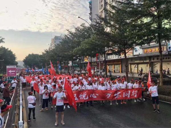 """万宝集团赞助""""2019年梅州马拉松赛""""圆满落幕"""
