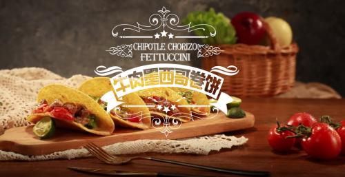 东古冠名《悦美食》 张赫秀厨艺烹制高颜值TACO