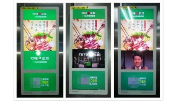 叮咚买菜携手新潮电梯智慧屏,打造生鲜新零售领导品牌