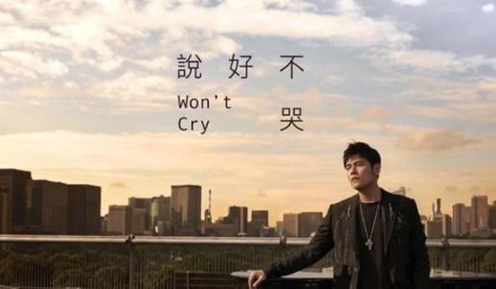 听最火的抖音神曲,在QQ音乐抖音排行榜