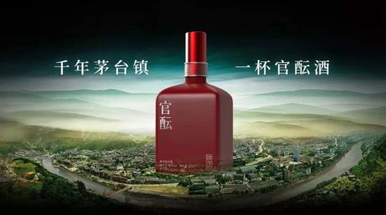 百年茅酿,品质官酝—酱酒新星闪耀崛起