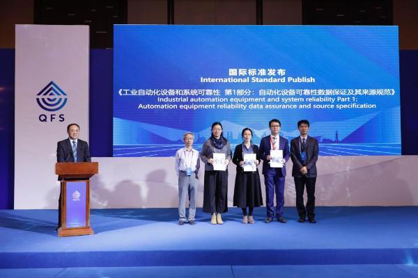 """工业互联网平台""""创标""""提速:国际标准中国造!"""