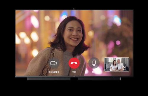 """智慧生活全新高度:华为智慧屏V75,让""""慧眼""""掀起家庭智慧娱乐的变革"""