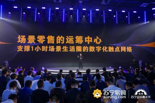 聚焦今年苏宁双十一晚会 看中国女排给我们的感动