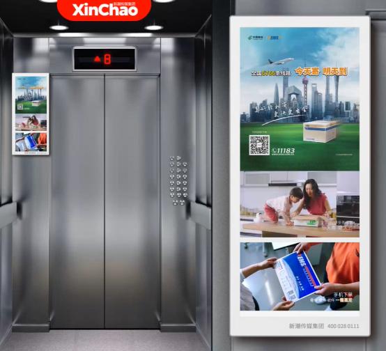 中国邮政携手新潮电梯智慧屏,打赢双11快递物流大考