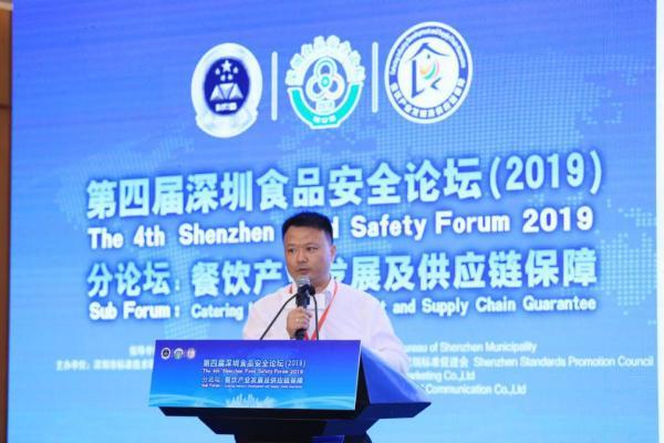 益海嘉里餐飲發展助力深圳餐飲產業發展