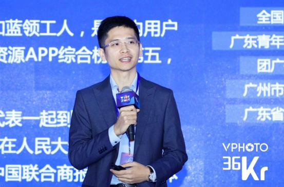 36氪2019 WISE新经济之王大会|兼职猫王锐旭:用灵活用工赋能组织升级
