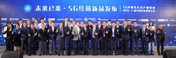 5G终端上新 中国移动发布2020年终端产品规划