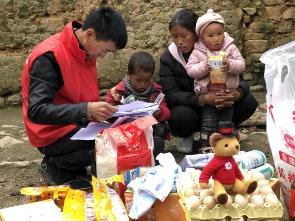 世界儿童日 跟爱佑安生一起守护孩子们的童年