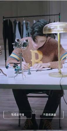 时尚芭莎首创沉浸体验式互动电子刊