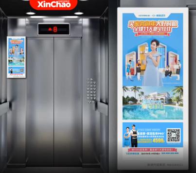 好慷在家刷屏新潮电梯智慧屏,联手引爆双11家务消费市场