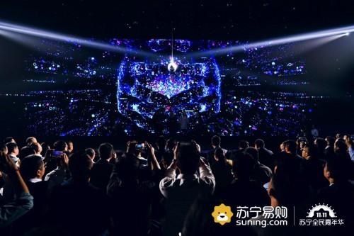 双十一半个娱乐圈来到狮晚舞台 苏宁怕是要玩出花样
