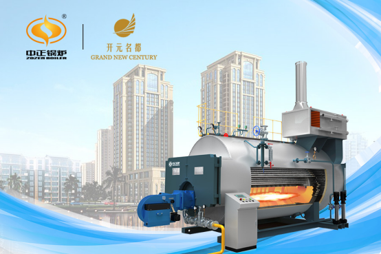 中正锅炉为酒店行业提供热源保障 营造旅客高品质入住体验