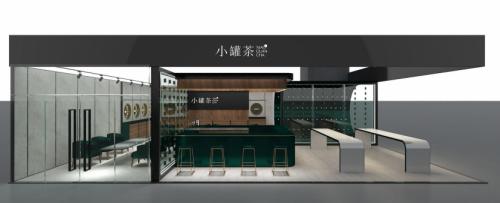圳当红!小罐茶与您相约2019深圳秋季茶博会