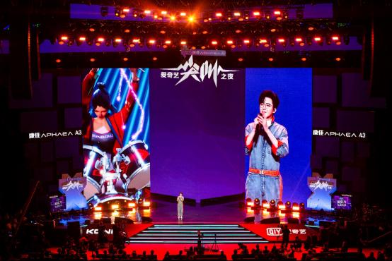 """爱奇艺虚拟偶像乐队RiCH BOOM全新单曲《Highlight》上线 MV由""""爱死机""""制作团队打造"""