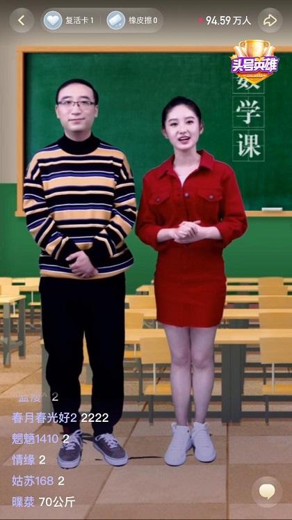 """《头号英雄》""""小学生寒假作业""""专场,和李永乐老师一起回忆学生时代!"""
