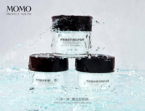 默默品牌新品——默默晚安多效修护面膜全新上市