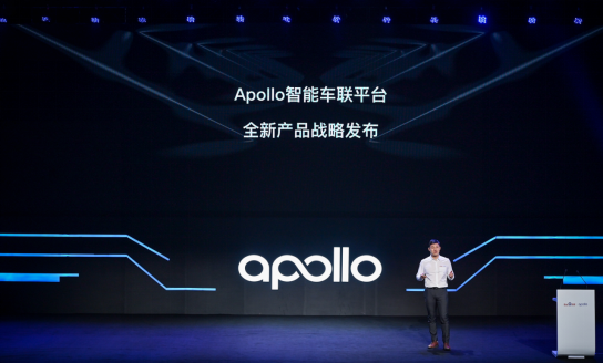 Apollo智能车联全新升级小度车载2020 三大产品重磅登场