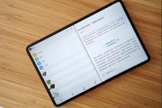 华为MatePad Pro上手体验:精英之选,创造无限可能