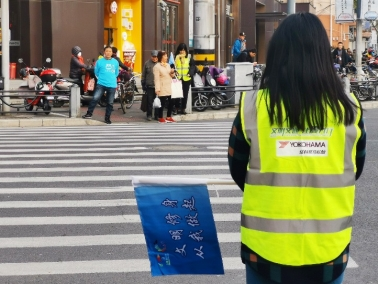 优科豪马轮胎开展国际志愿者日志愿服务活动