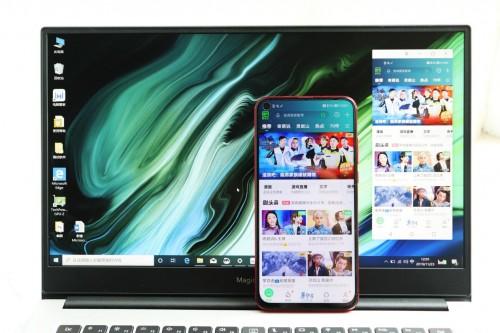 高性能轻薄本首选,荣耀MagicBook 14&15系列新品首销最高直降200元