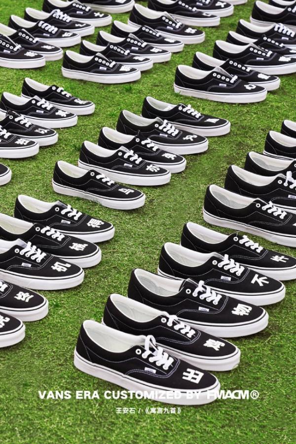 天猫超级品牌日首发Vans鼠年生肖联名系列,引领2020 街头文化