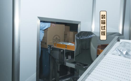 有米酸奶斥资3800万打造供应链,12月1日新工厂宣告投产大吉!