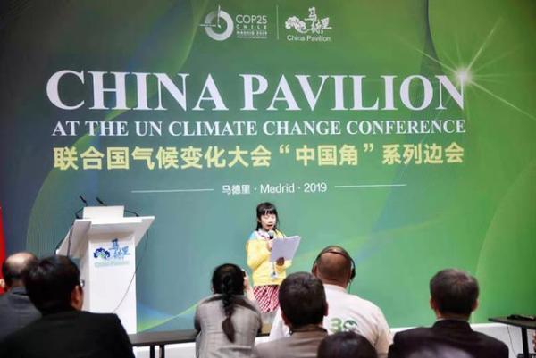 9岁51Talk学员黎子琳联合国演讲:应对气候变暖 保护大熊猫