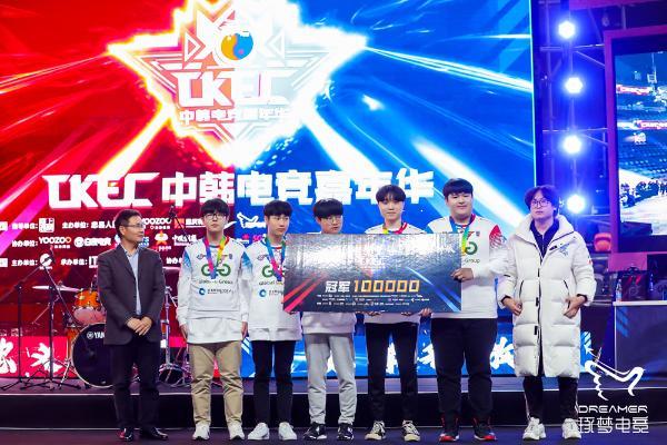 CKEC中韩电竞嘉年华总决赛鏖战三峡港湾电竞馆,韩国AFFA战队夺冠!
