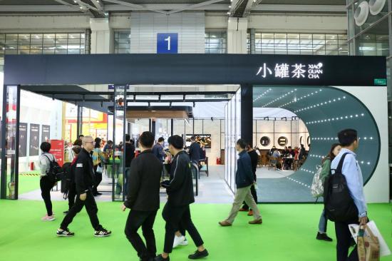 """以时尚重新定义中国茶 现代派小罐茶实力诠释""""圳""""当红"""
