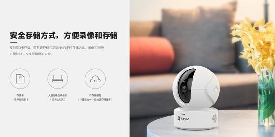 智能家居摄像机与专业安防摄像机 你真的会选吗?