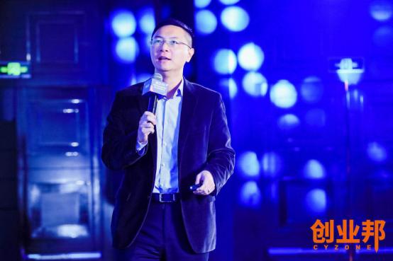 """""""2019中国企业战略投资暨企业创新峰会""""在北京隆重举行"""