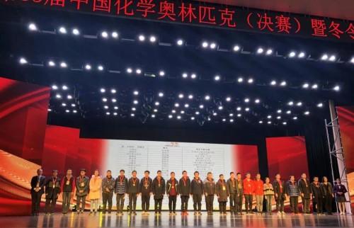 卡西欧助力第33届中国化学奥林匹克(决赛)暨冬令营顺利举办!