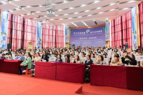 粤港300位英语教师来中黄国际学习如何教英语