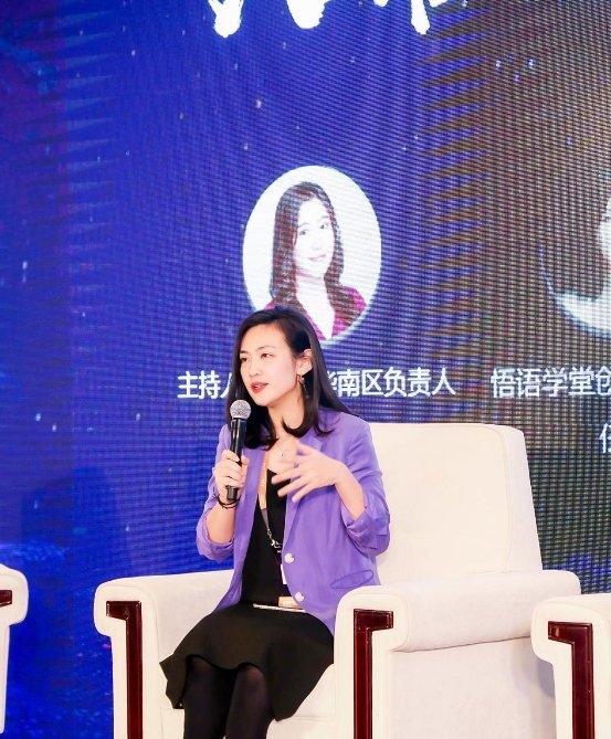 悟语学堂受邀参展2019GET教育科技大会,开启中国语文教育新征程