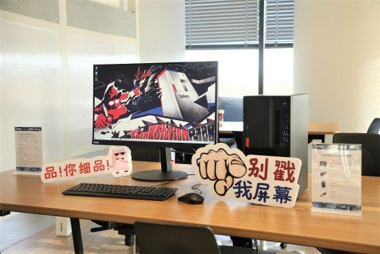 科技赋能创意 联想创意设计工作站