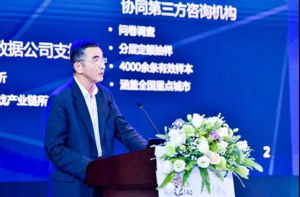 中国游戏产业年会圆满举办 行业齐聚共议游戏新未来