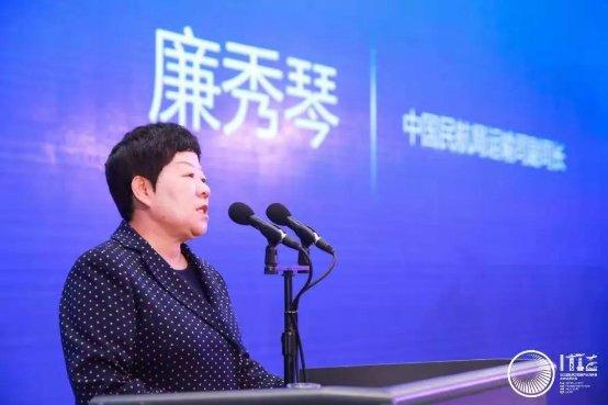 第二届浙江国际智慧交通产业博览会通用航空产业发展论坛成功举办