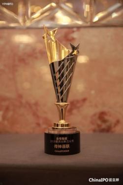 """传神语联获评""""金号角奖""""2019最具创新力公司"""