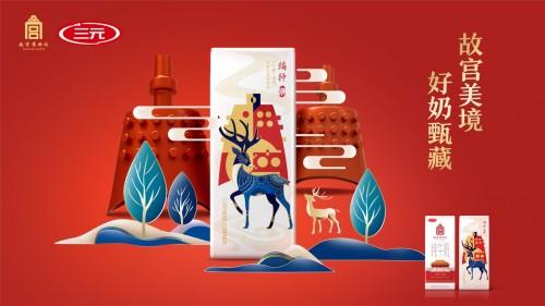 故宫美境,好奶甄藏,三元故宫牛奶全新包装席卷京城
