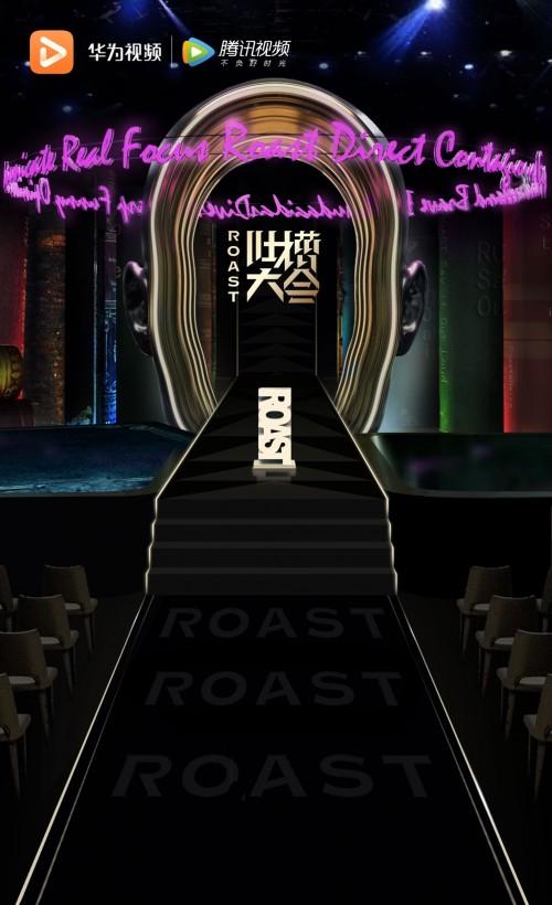 张若昀《庆余年》爆笑来袭,华为视频陪你度过欢乐暖冬