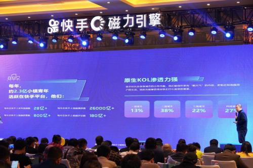 快手营销中国行落地南昌,赋能本地商家发现增长机遇